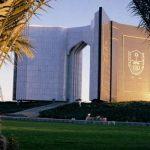 التخصصات في جامعة الملك سعود