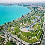 متى تأسست قطر ؟