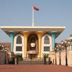 متى تأسست سلطنة عمان ؟