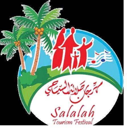 شعار مهرجان صلالة السياحي