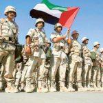كم عدد الجيش الاماراتي ؟