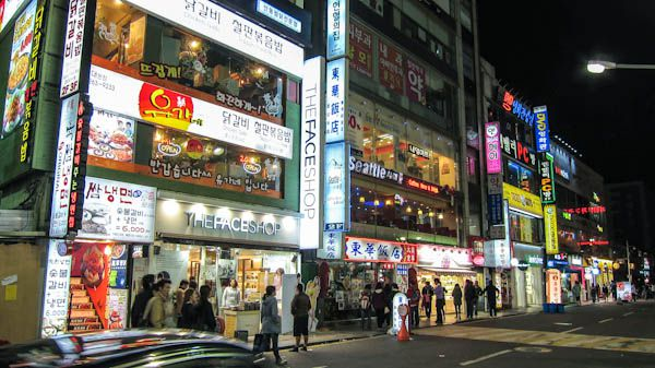 Dongdaemun Wholesale Night Market Exploration