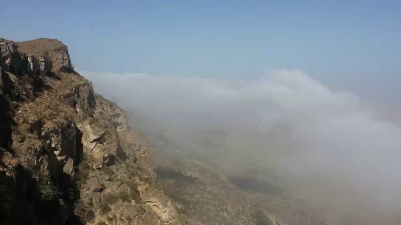 Jabal Samhan Nature