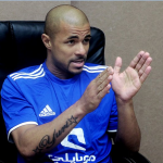 """من هو البرازيلي """" ويسلي لوبيز """" لاعب الهلال السعودي"""
