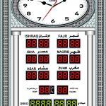طريقة ضبط الساعة الالكترونية في المساجد