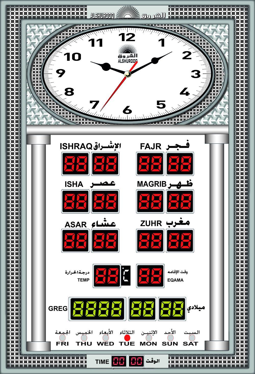 صيانة ساعات سيتيزن في جدة