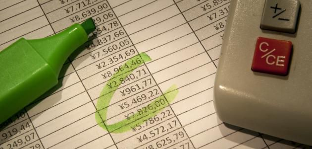 حساب الربح