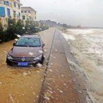 اعصار ميرانتي يصل إلى الصين