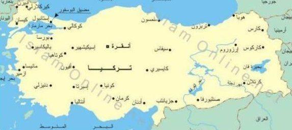 البارون فوضوي Meyella عدد السكان في تركيا Consultoriaorigenydestino Com
