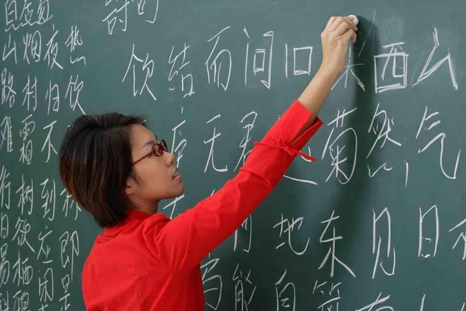 كم يبلغ عدد السكان في الصين ؟