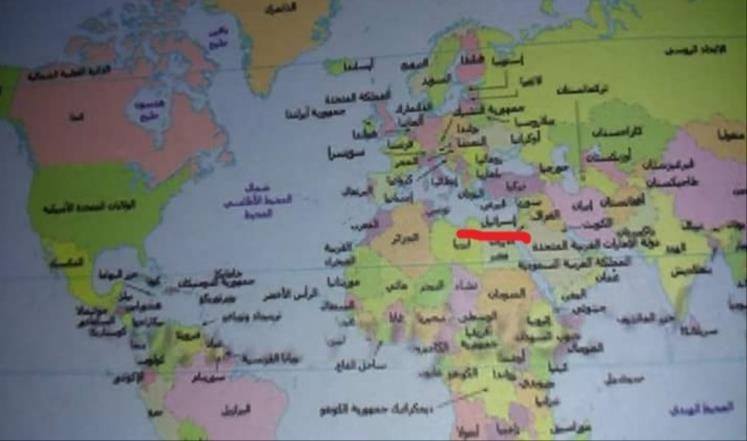 الجزائر تنصر فلسطين وتسحب كتاب الجغرافيا