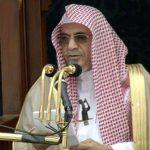 """من هو الشيخ «صالح بن حميد» خطيب عرفات والملقب بـ""""قاصف الحوثيين """""""