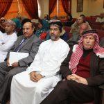 التراث الادبي في سلطنة عمان