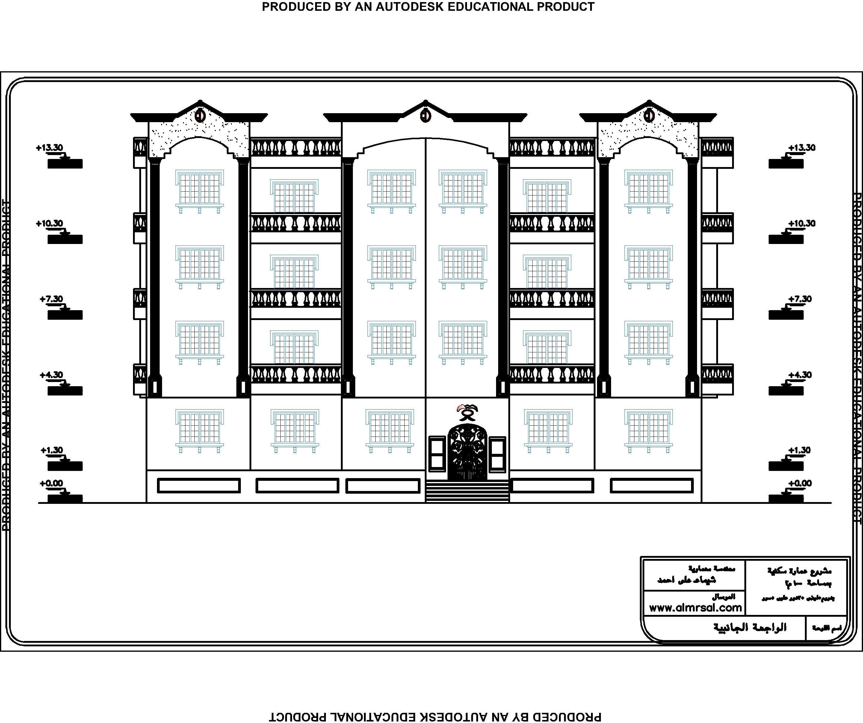 الواجهة الجانبية لعمارة سكنية 1000م2