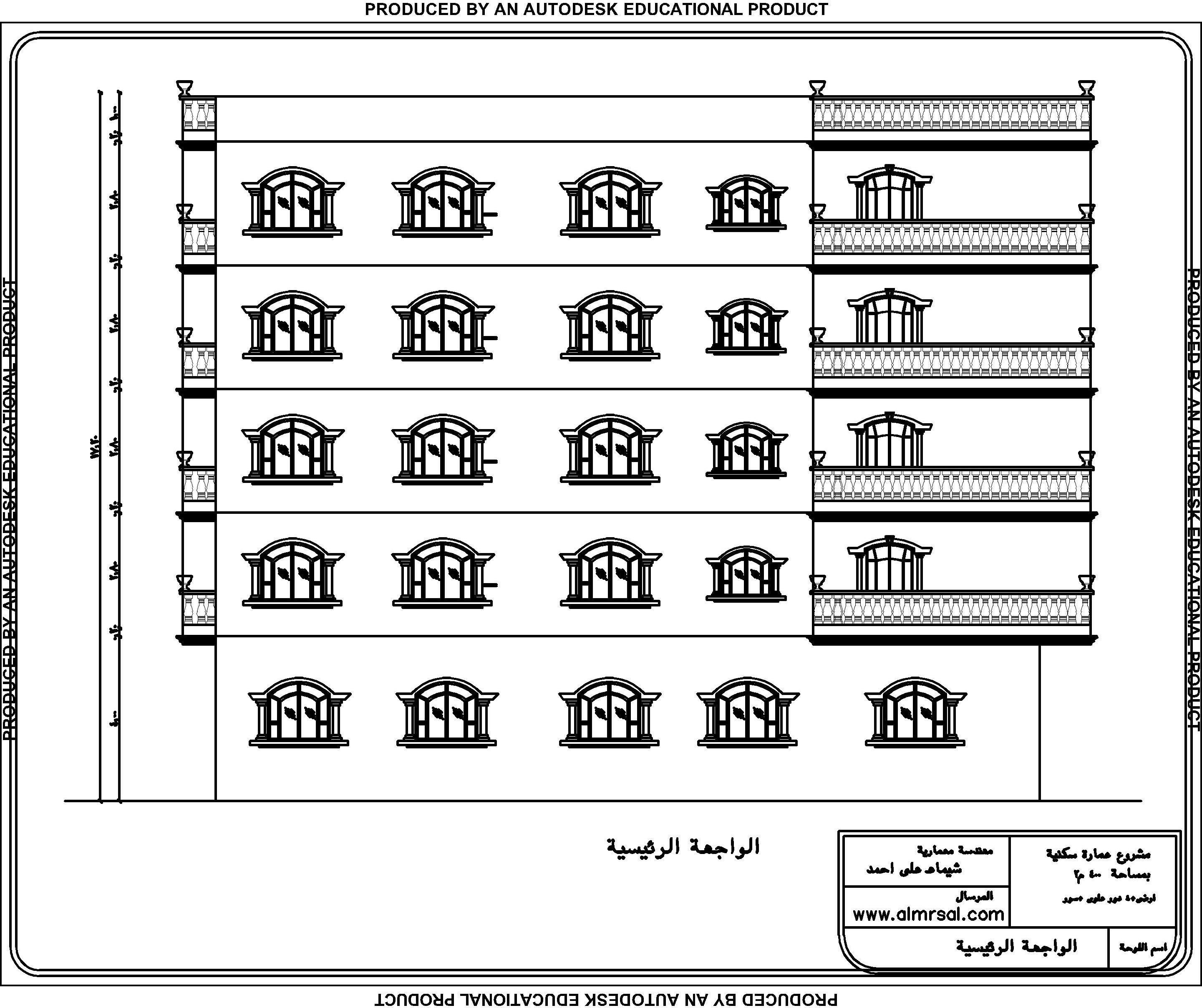 مخططات عمارة سكنية بمساحة 400 متر مربع ( شقتين )  مخططات عمارة سكنية بمساحة 400 متر مربع ( شقتين )  مخططات عمارة سكنية بمساحة 400 متر مربع ( شقتين )
