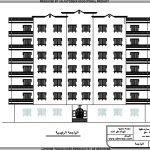 تصميم عمارة سكنية مساحة 700 متر