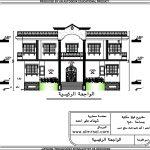 تصميم فيلا سكنية على مساحة 500 متر مربع