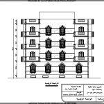 مخطط لعمارة بمساحة 300 متر مربع ( شقتين )