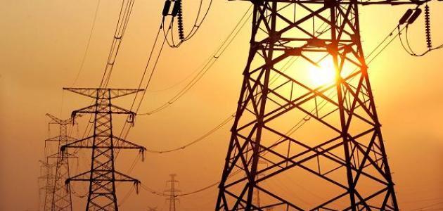 اهمية الكهرباء فى حياتنا