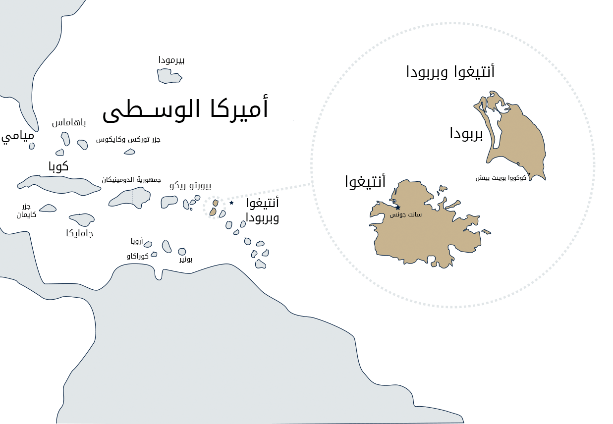 خريطة أنتيغوا وباربودا