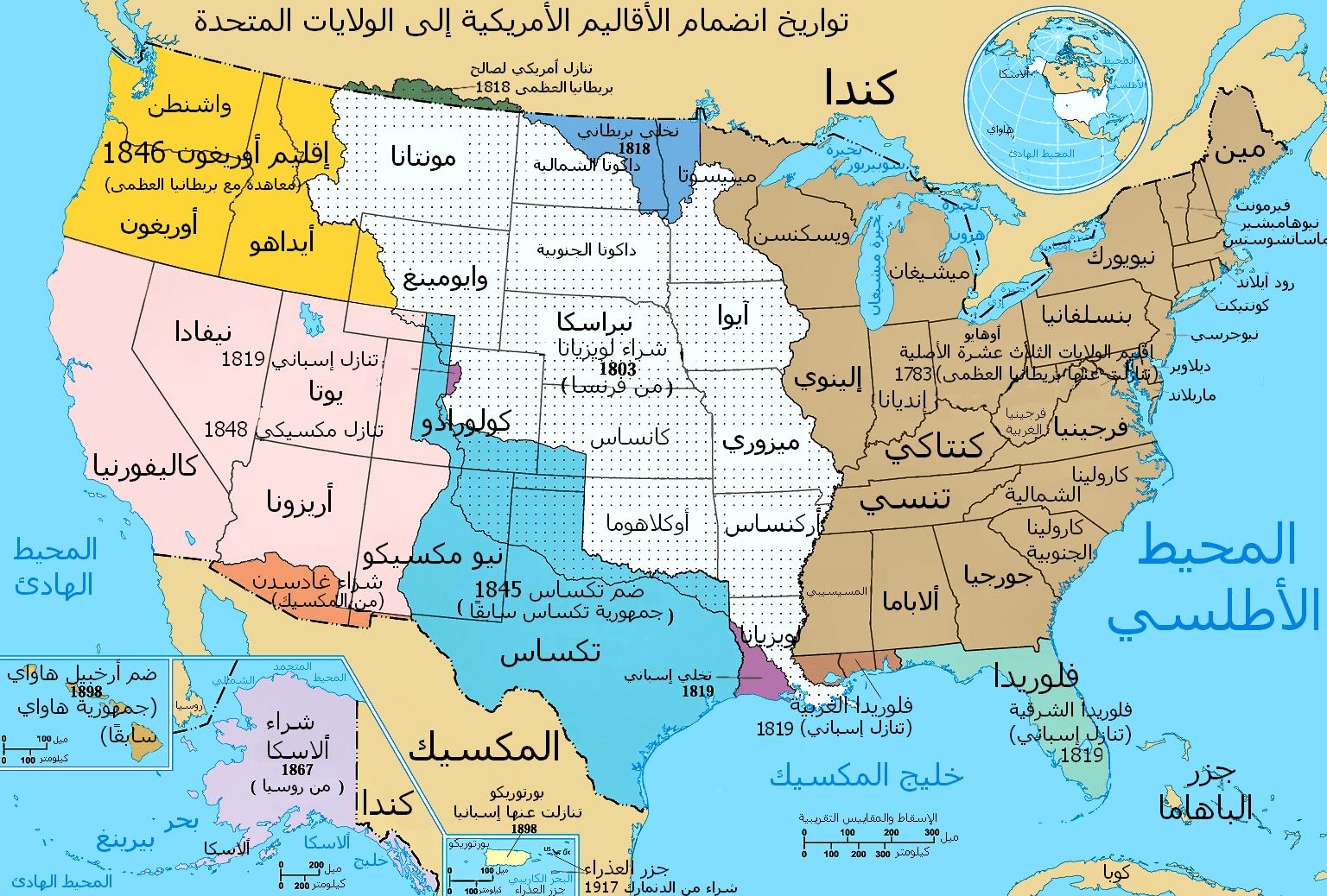 خريطة الولايات المتحدة
