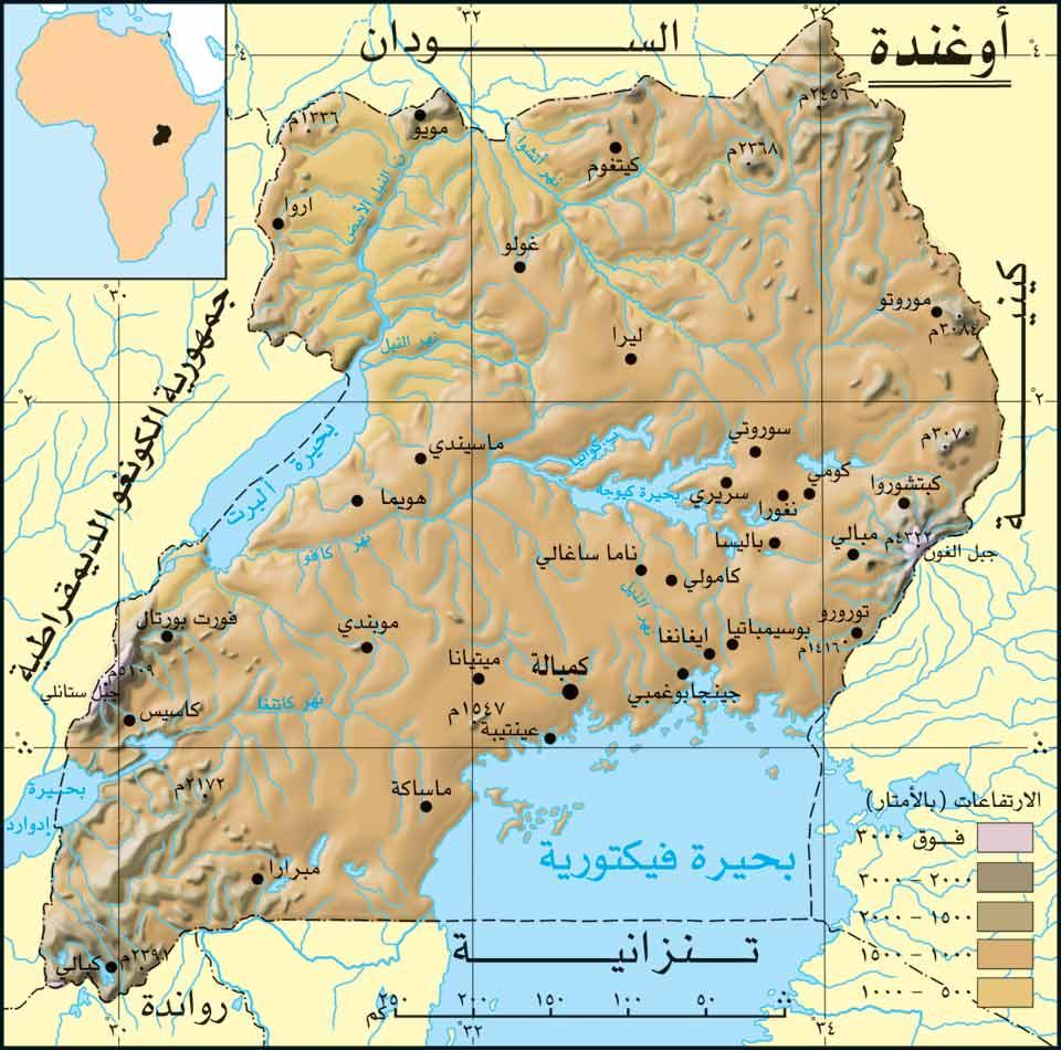 خريطة أوغندا الجُغرافية