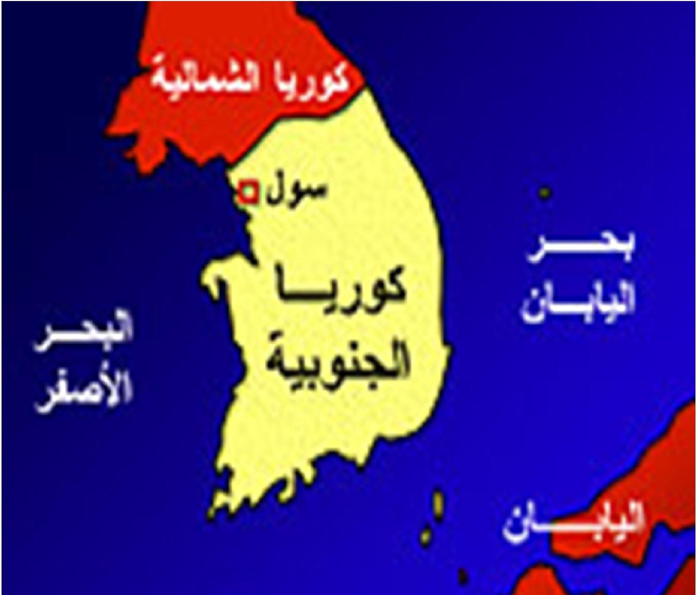 خريطة كوريا الجنوبية