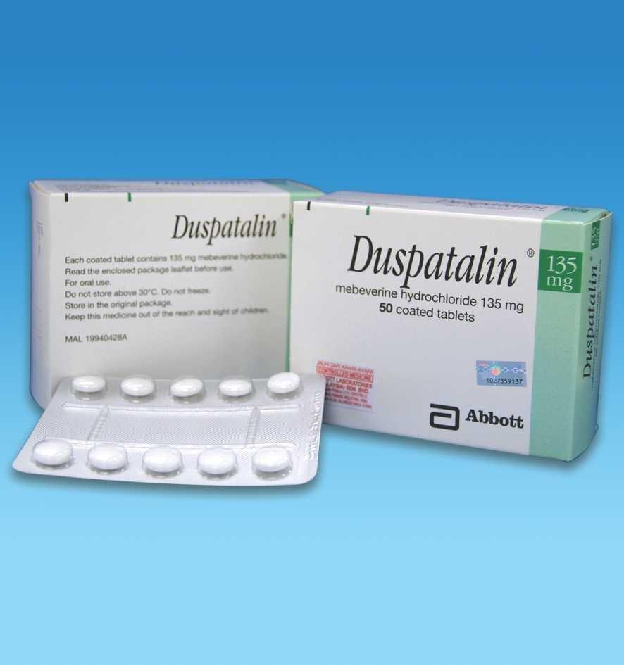 جاستروموتيل لعلاج انتفاخ البطن والغثيان والقىء Gastromotil