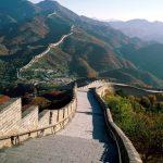 متى تم بناء سور الصين العظيم؟