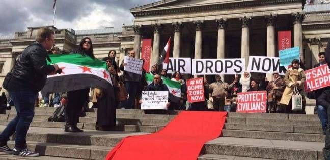 متظاهرون بلندن يرحبون بأستقبال اللاجئين