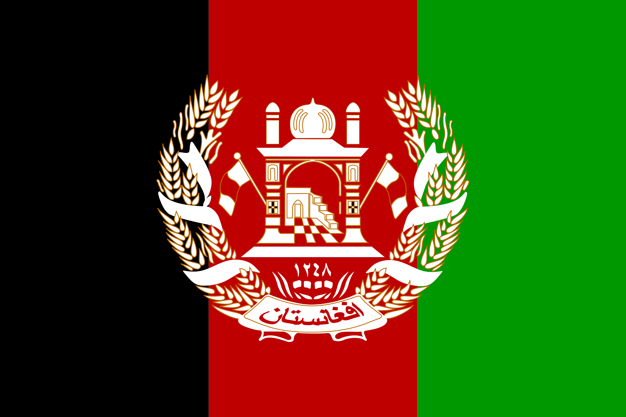 صور علم افغانستان %D8%B9%D9%84%D9%85-%D8%A7%D9%81%D8%BA%D8%A7%D9%86%D8%B3%D8%AA%D8%A7%D9%86