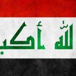معاني ألوان علم دولة العراق