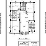 مخطط عمارة صغيرة مساحة الارض 200 متر مربع