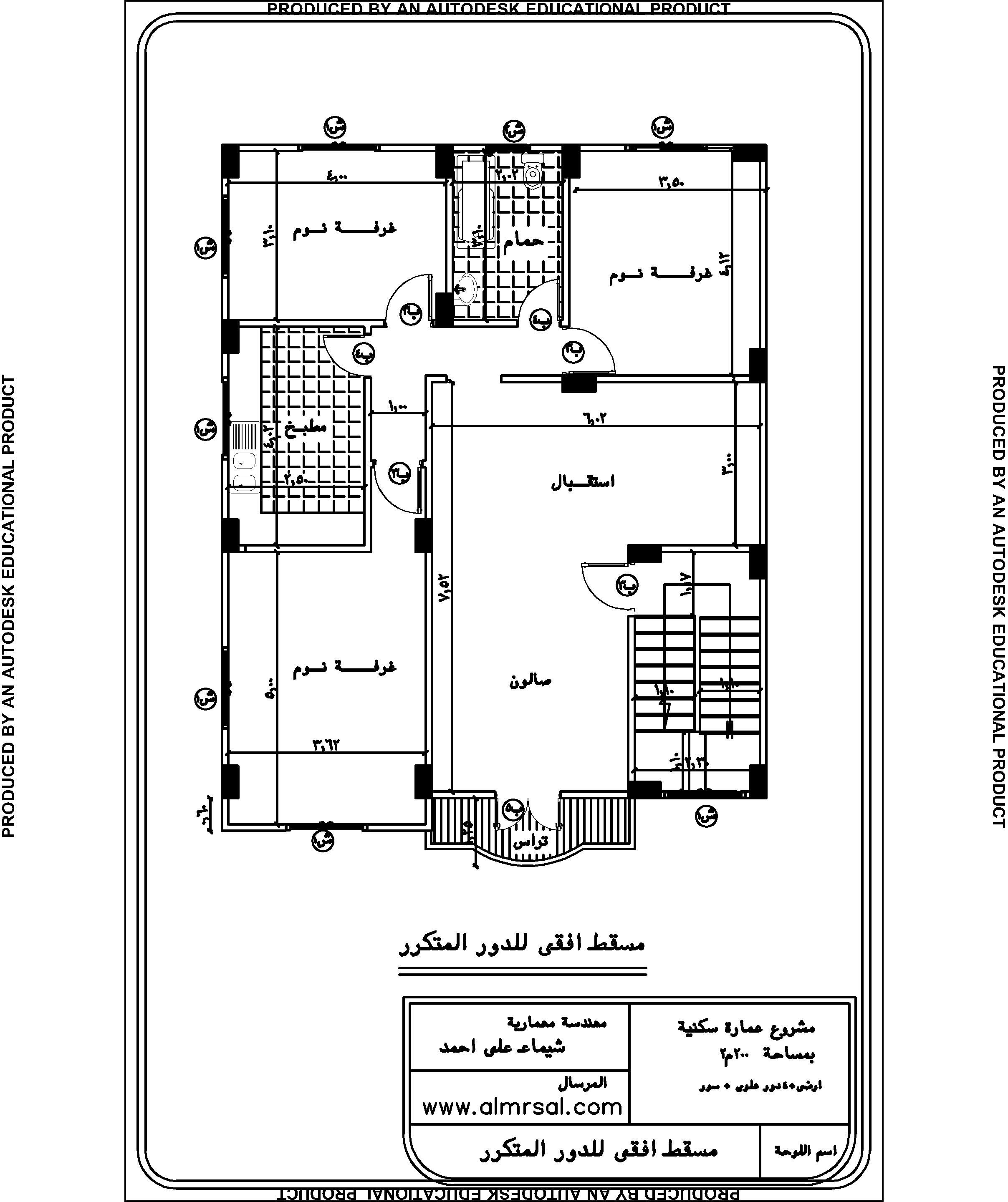 عمارة سكنية 200م2 مسقط افقي للدور المتكرر