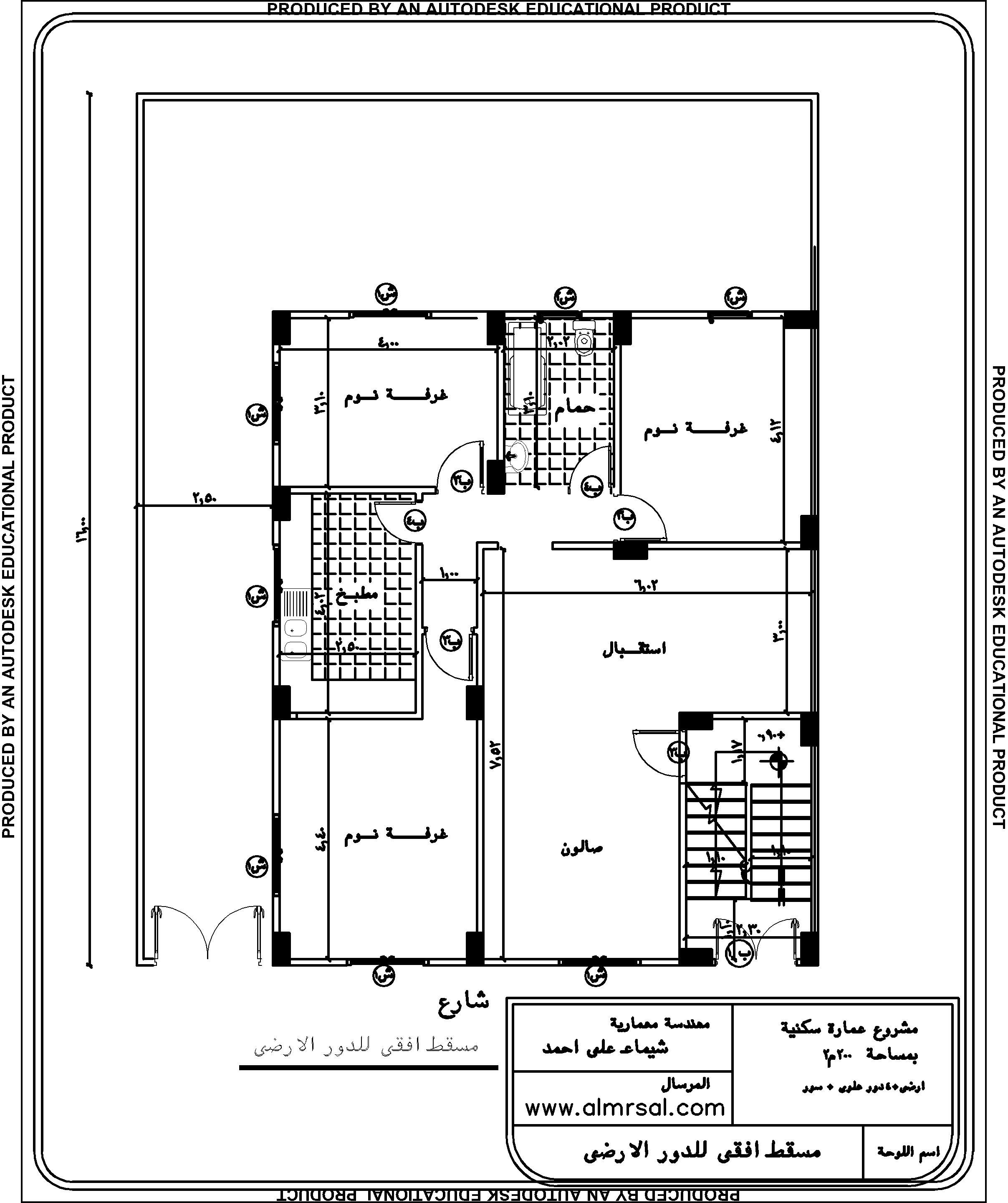 عمارة سكنية 200م2 مسقط افقي للدور الارضي