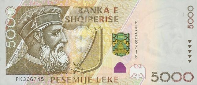 عملة ألبانيا