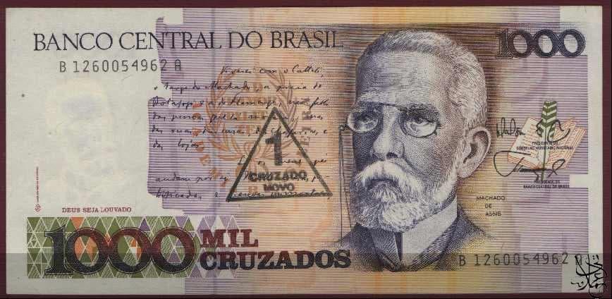 عملة البرازيل
