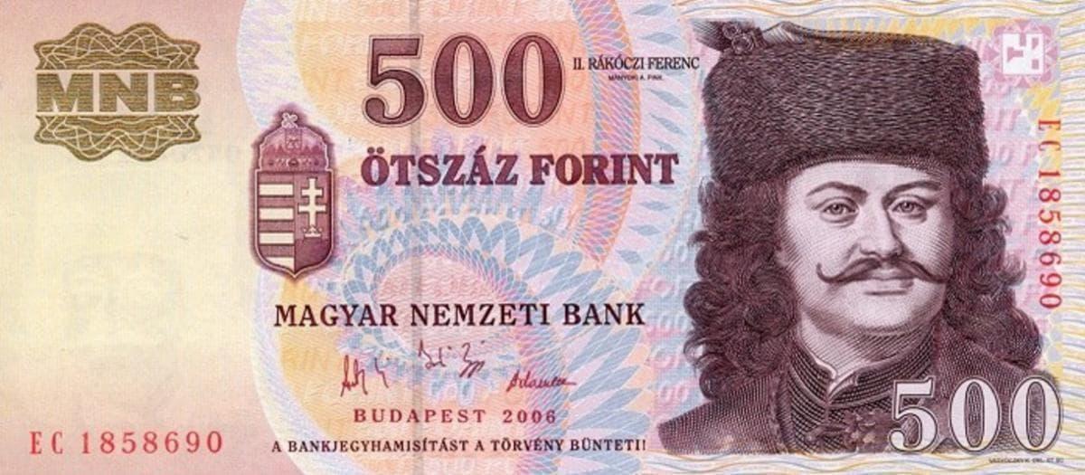 عملة المجر