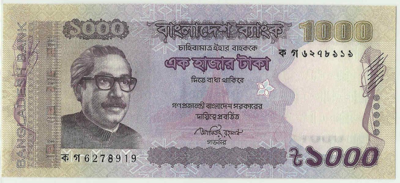 عملة بنغلاديش