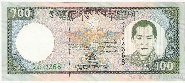 عملة بوتان