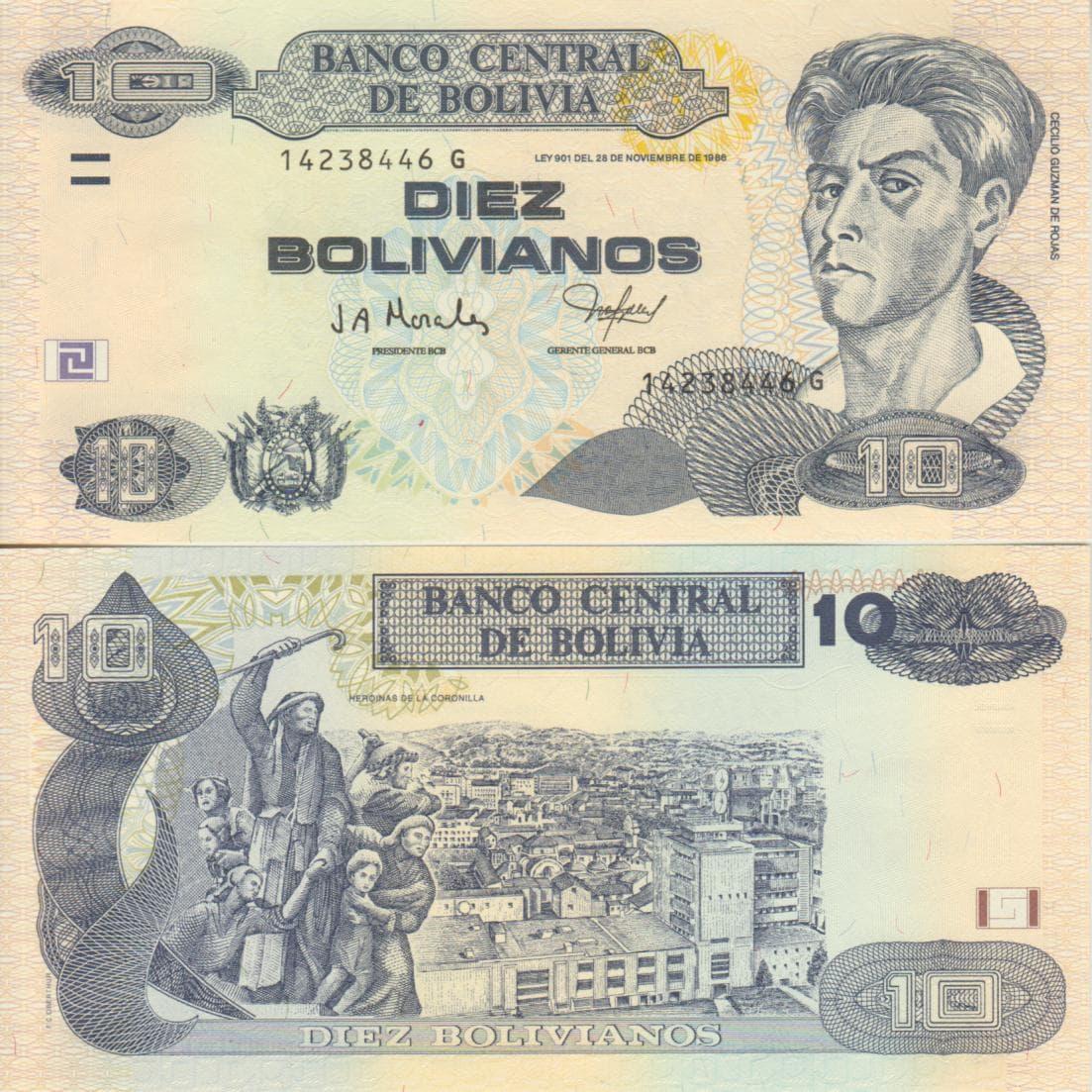 عملة بوليفيا