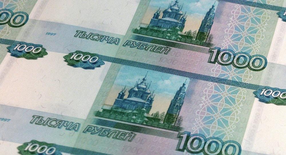 عملة روسيا