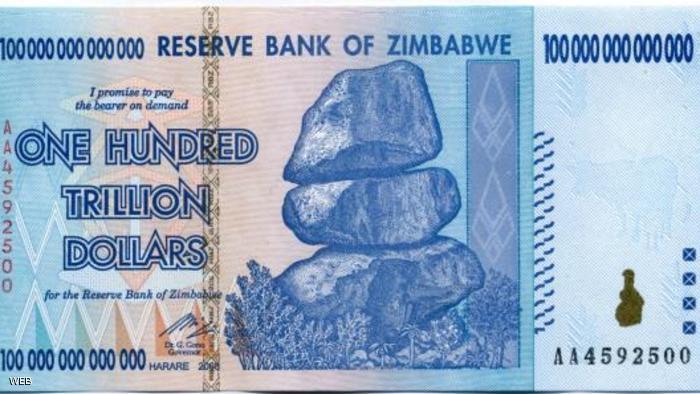 عملة زيمبابوى