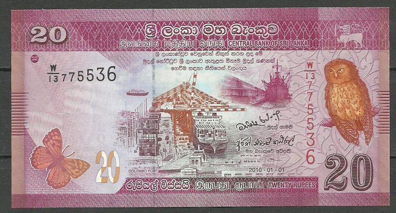 عملة سريلانكا