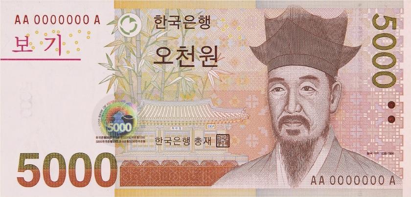 عملة كوريا الجنوبية