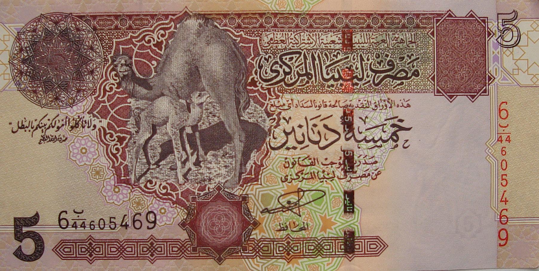 عملة ليبيا