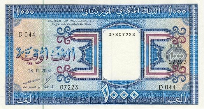 كم عدد سكان موريتانيا ؟  كم عدد سكان موريتانيا ؟