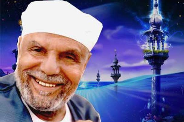 متى توفى الشيخ الجليل محمد متولي الشعراوي ؟  متى توفى الشيخ الجليل محمد متولي الشعراوي ؟