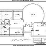 تصميم فيلا سكنية مكونة من دور واحد