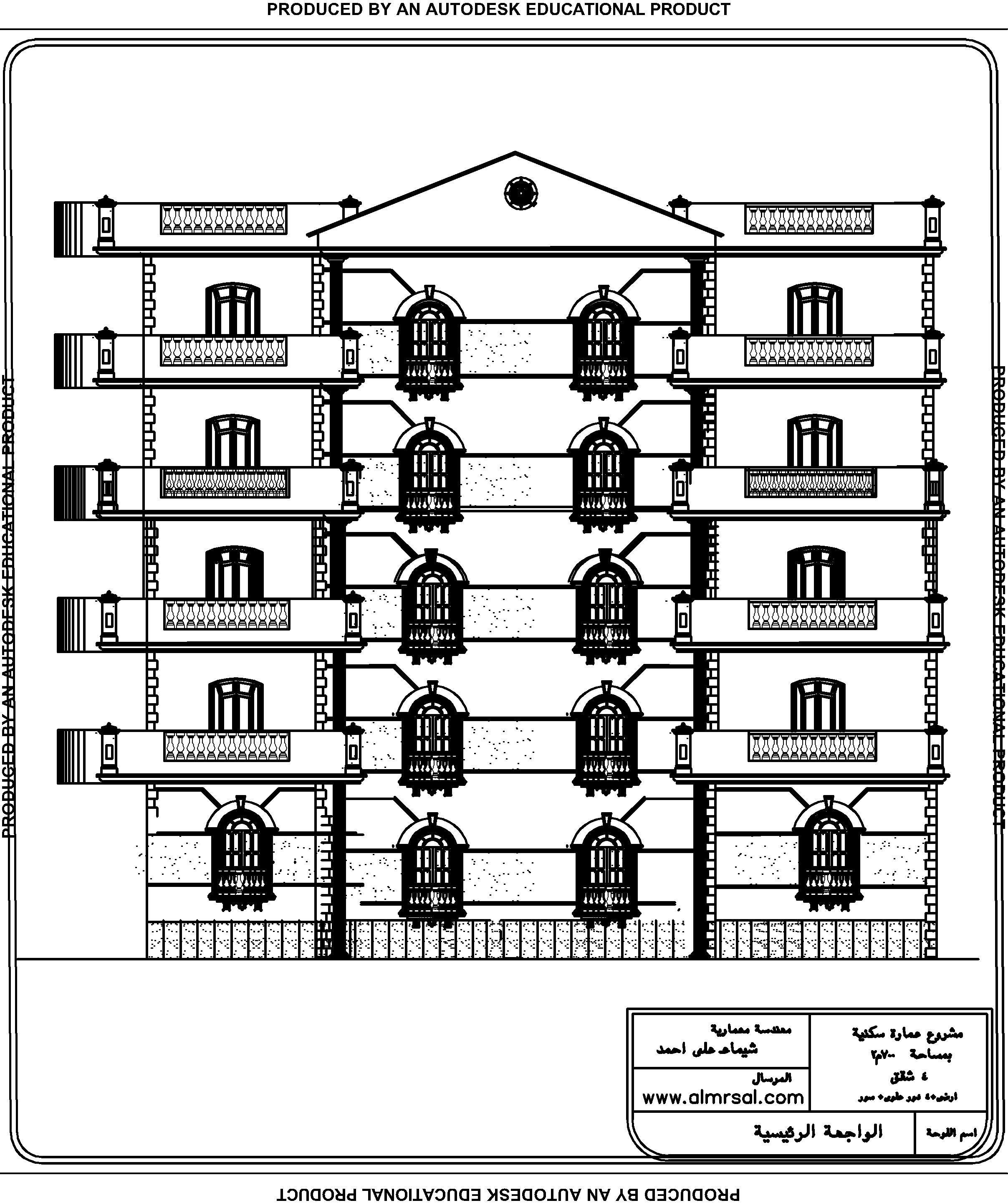 الواجهة الرئيسية لعمارة سكنية 700م2 4 شقق